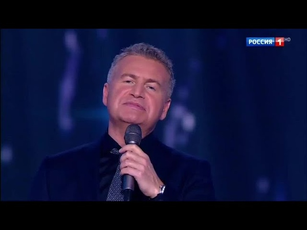 Леонид Агутин и Любовь Успенская Небо Субботний вечер Концерт от 09 09 17