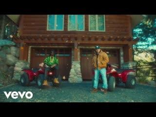 Juicy J — «1995» (feat. Logic)