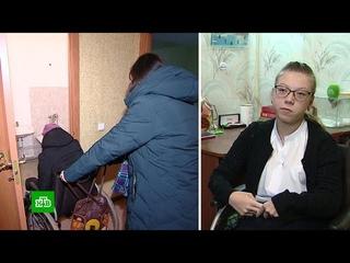 Подмосковные чиновники через суд выселяют семью с инвалидами