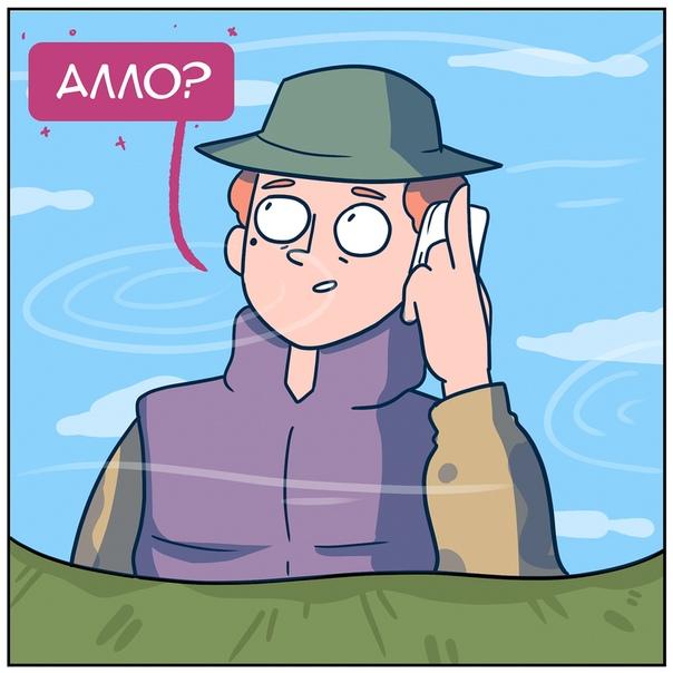 В тихом омуте Иллюстратор: