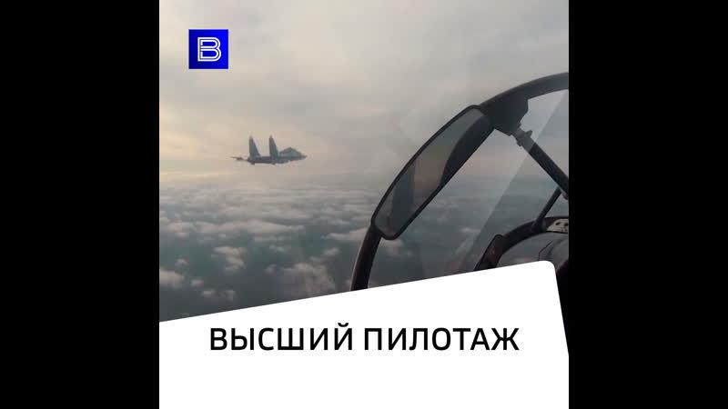Высший пилотаж