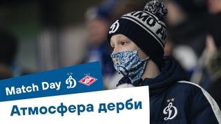 «Матчдей»: ДМ-Спартак