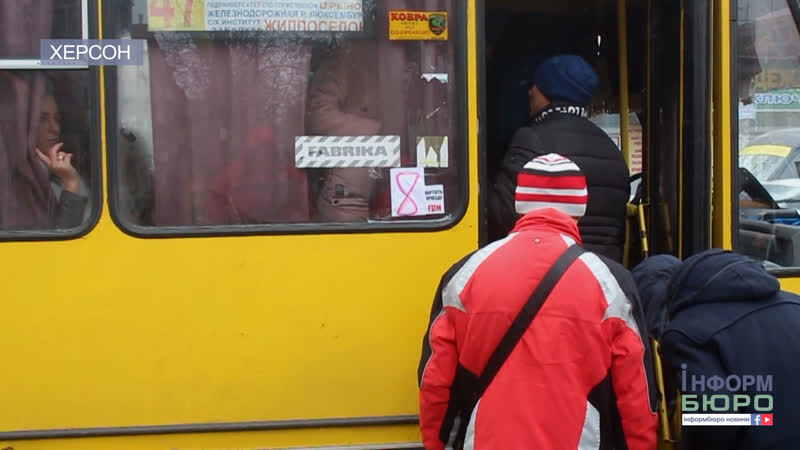 У Херсоні фірми-перевізники влаштували транспортний колапс