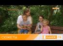 «Время добрых дел» - многодетная мама и волонтер Вероника Цыплакова
