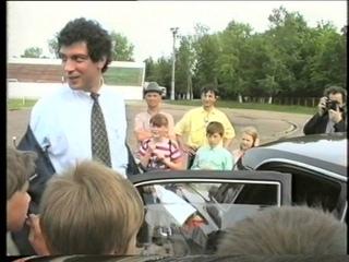 Борис Немцов. Арзамас. 1995 год