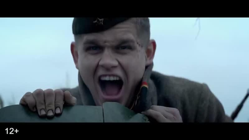 Трейлер фильма Подольские курсанты 2020 года