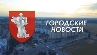 """#Новости_Жодино. Акция """"Мы с тобой, ветеран"""" проходит в Жодино"""
