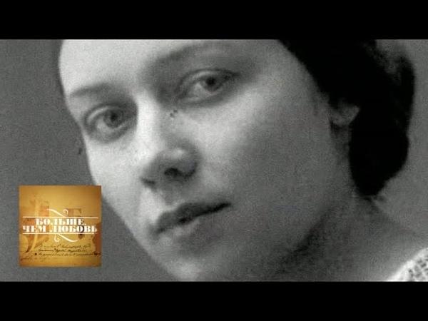 Исаак Бабель и Антонина Пирожкова Больше чем любовь