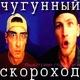 Неизвестен - Одно из самых замечательных слов в русском языке