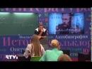 Преступление и наказание - странный русский детектив (Открытый урок с Дмитрием Быковым)