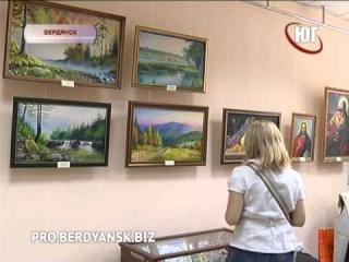 Творчество семейного тандема  В художественном музее открылась выставка самодеятельных художников