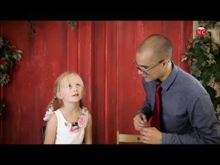 Лиза, 5 лет Учит английский с Native Class!