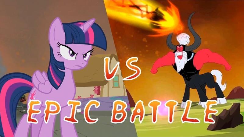 My Little Pony - Twilight vs. Tirek with Naruto music. [PMV]