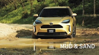 All New 2021 Toyota Yaris Cross Off-Road Driving   2021 Toyota Yaris Cross Interior & Exterior