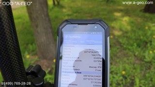 Как работает RTK ровер S-MAX GEO под деревом