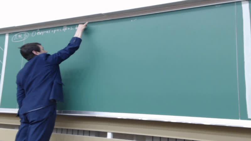 03.12.2020 Ауд 1201 Пара-6 Лекция Физика Оптика Атомная физика Зыков А.В.