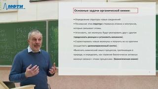 """""""Основы органической химии"""", Ройтерштейн. Д. М. г."""