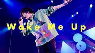 フレデリック「Wake Me Up」Live at Zepp Nagoya()