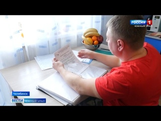 Вне зоны доступа: инвалид-колясочник из Челябинска судится с мэрией