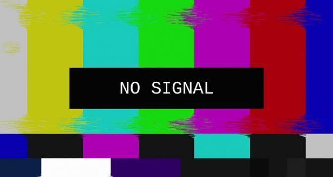 В Луганске временно  некоторые телеканалы временно не будут работать