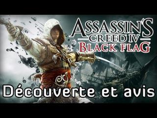 Assassin's Creed 4 Black Flag : Mes impressions - Gamescom
