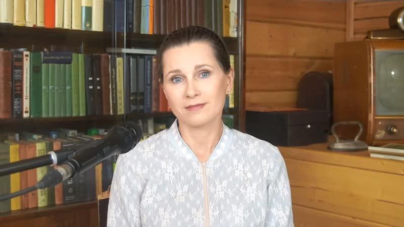 Перенос концерта в Санкт Петербурге на 18 апреля 2021 год Светлана Копылова