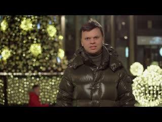 Поздравление с Новым годом от Александра Сысоева