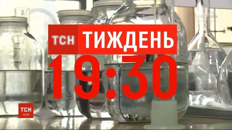 ТСН.Тиждень дослідив, із якого м'яса виготовляють українські сосиски і ковбаси