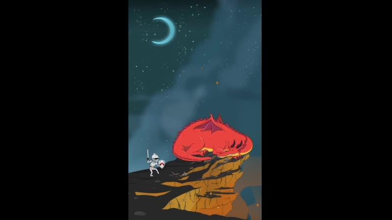 Рыцарь и дракон ✌️😜 дракон рыцарь мульт пук прикол ночь дракоша