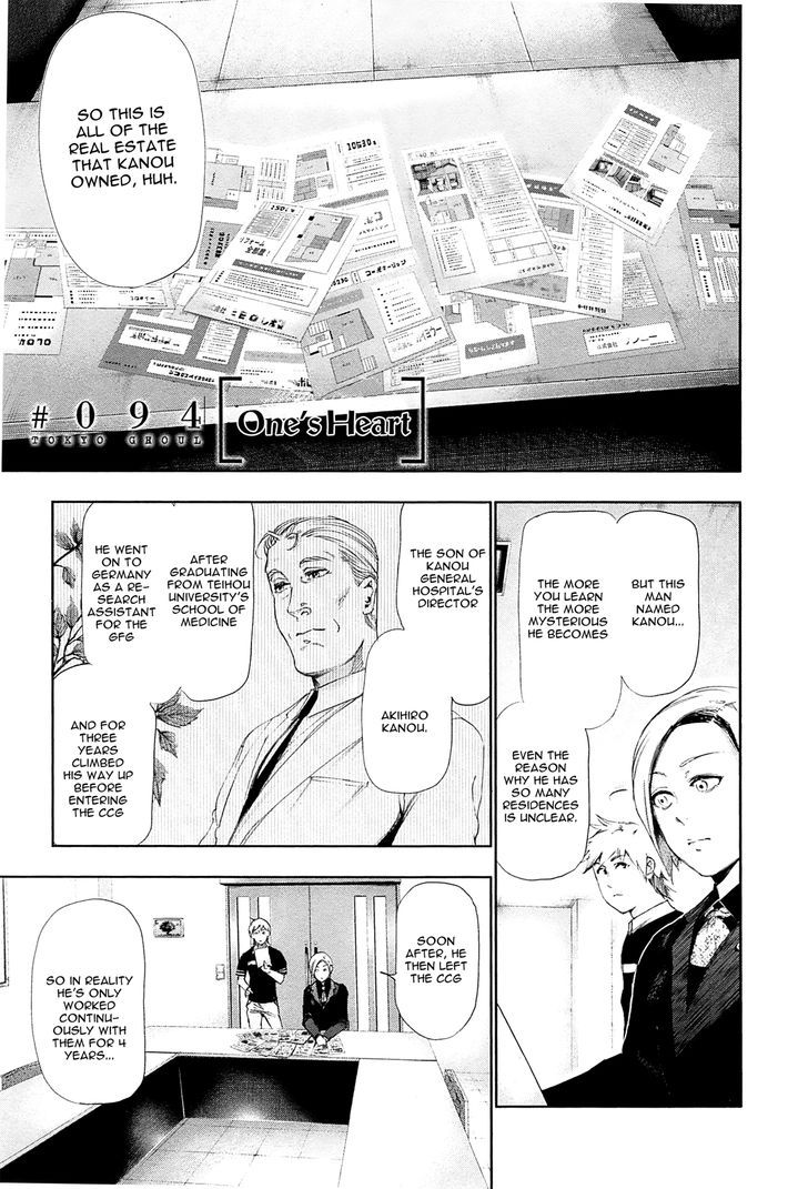 Tokyo Ghoul, Vol. 10 Chapter 94 Inner Thoughts, image #1