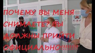 Киселёвская журналистка хотела затроллить Катюшу, но получила отпор. Сбежала, запрещая себя снимать.
