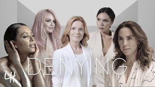 Spice Girls - Denying (2020 New Music Video)