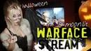 Warface DBD Стрим с ведьмочкой Готовность к Хеллоуину Потеем на РМ