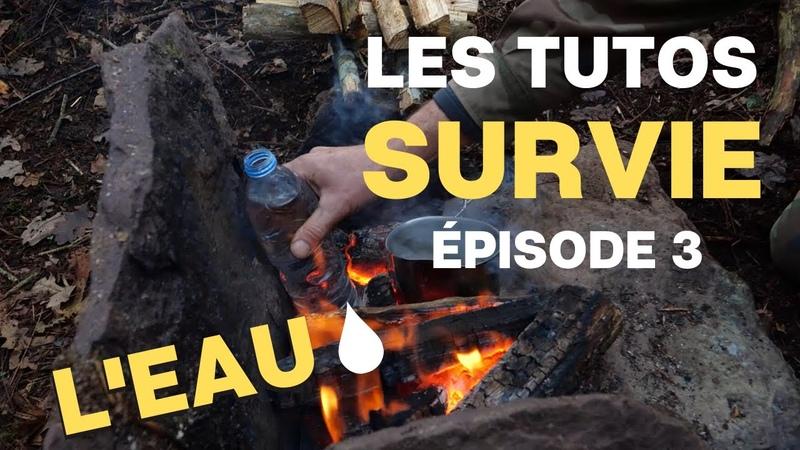 L'adjudant chef Gatien vous dit tout sur la survie épisode 3 l'eau