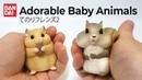 Adorable Baby Animals Bandai Tenori Friends 2