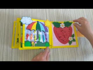 Развивающая книжка для малышей в желтом переплете. 4000 р.