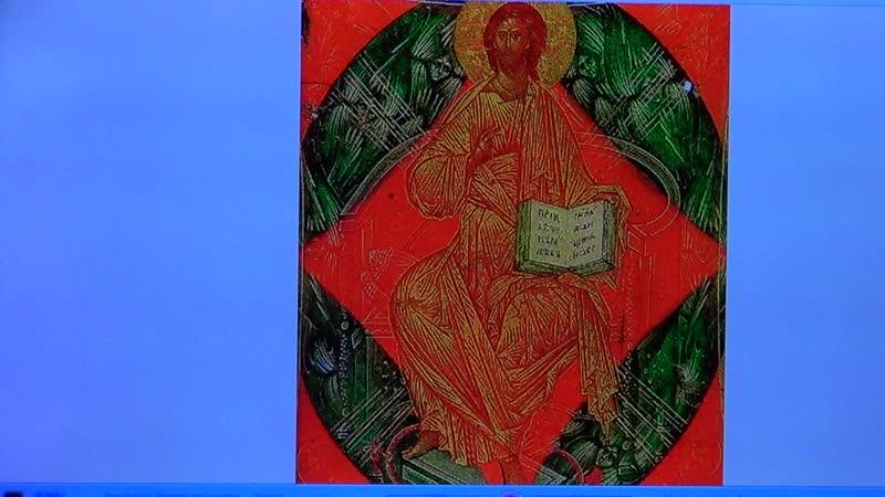 Богословие иконы 9 Иконография Спасителя