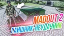 Madout 2 ГАИШНИК-НЕУДАЧНИК. Адский ПОЛКОВНИК. Русская ГТА на смартфон