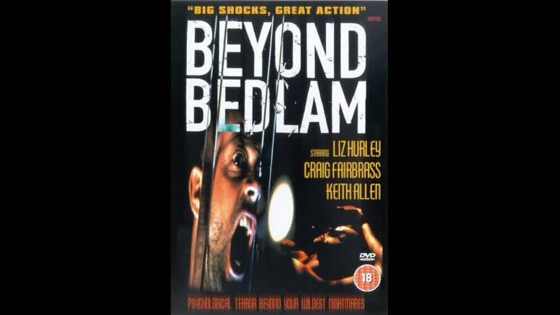 Beyond Bedlam 1994