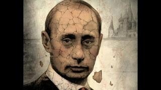 Реакция на смерть Путина Сергея Юрьевича Белякова (Наша Russia)