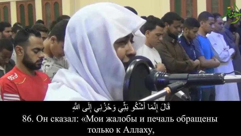 Сура 12 Юсуф аяты 53 87 Чтец Анас Джалхум Красивое чтение Корана