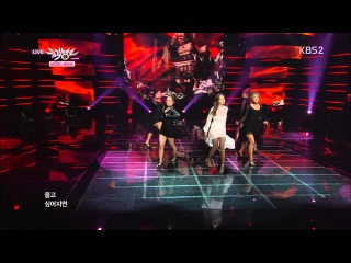 [1080p HD] 130614 Ivy - I Dance (feat. Yubin of Wonder Girls) @ Music Bank Comeback Stage