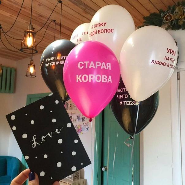 отправили необыкновенные пожелания в день рождения подруге министерство иностранных