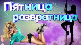 РАНГИ - ПЕРВЫЙ ДИВИЗИОН / T110E5