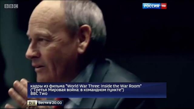 Вести в 20 00 Сказ о том как русские на Латвию напали BBC показала свой сценарий третьей мировой