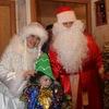 Дед Мороз Лобня - Заказ Дед Мороз Лобня