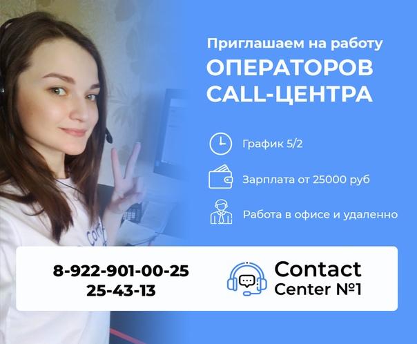 Киров вакансии удаленная работа фриланс ру отзывы форум