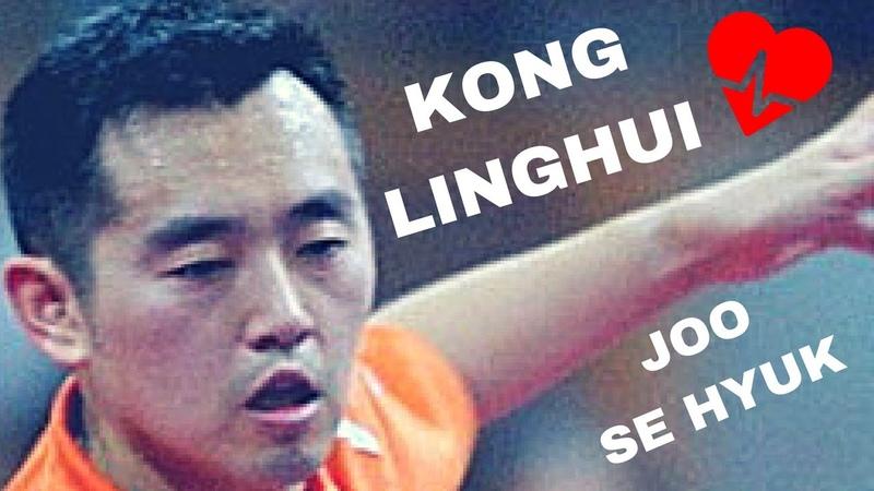 2003 China Open: Kong Linghui - Joo Se Hyuk Great Table Tennis !!