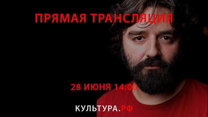 Жюри бранч Петар Вылчанов