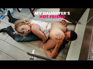 [NaughtyAmerica] Katie Kush - My Daughters Hot Friend NewPorn2020